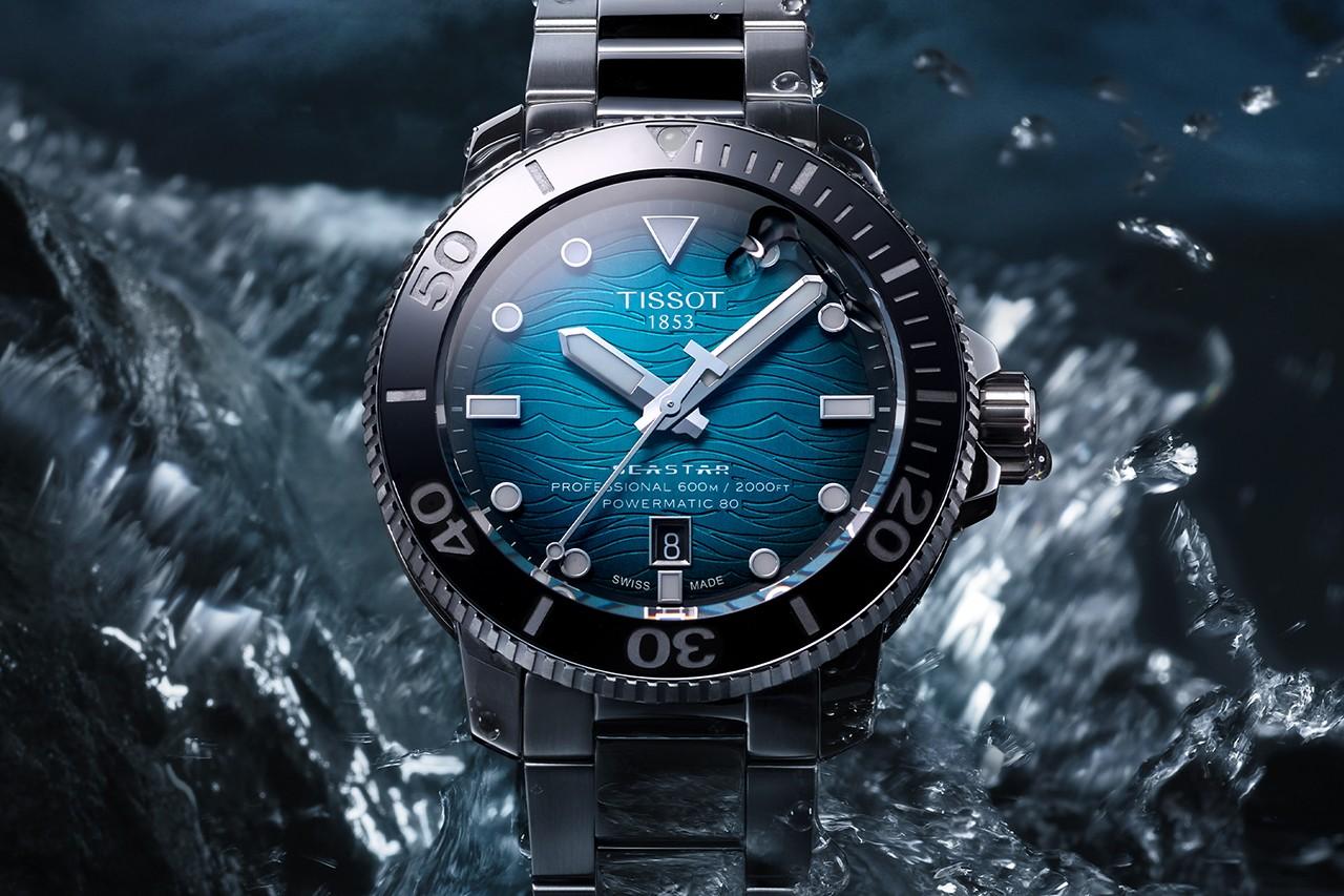 Tissot 发表全新 Seastar 2000 Professional 系列潜水表款
