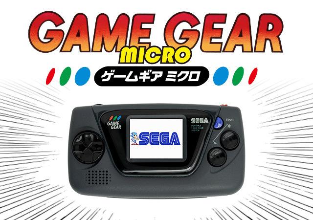 纪念 60 周年,SEGA 推出 Game Gear Micro 迷你复刻掌机