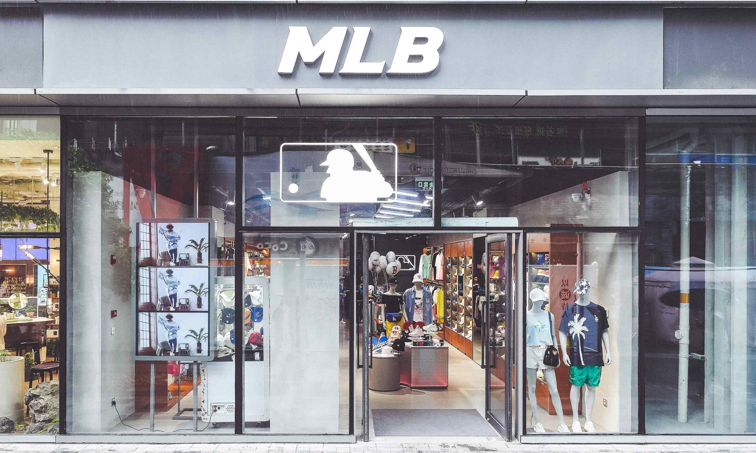 打造潮流配资官网 新体验,MLB 上海四季坊店开业