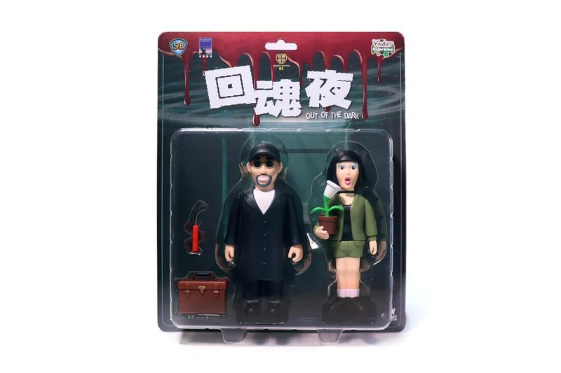 香港玩具品牌 PLAY TOY 将推出周星驰《回魂夜》搪胶公仔套装