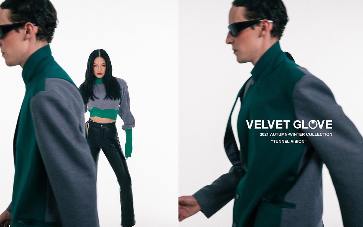 Tunnel Vision 随见未来,VelvetGlove 发布 2021 秋冬系列