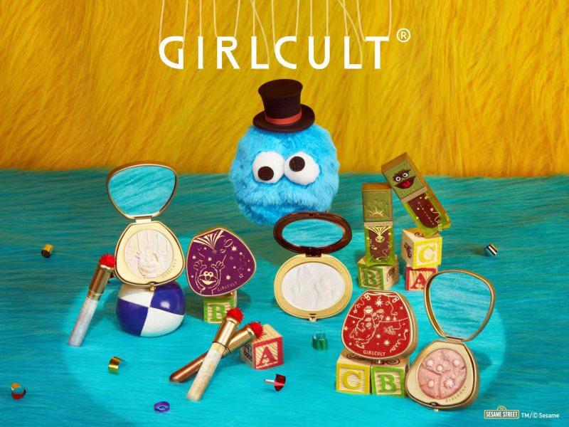 与《芝麻街》合作,Girlcult 发布 2021 春夏彩妆系列