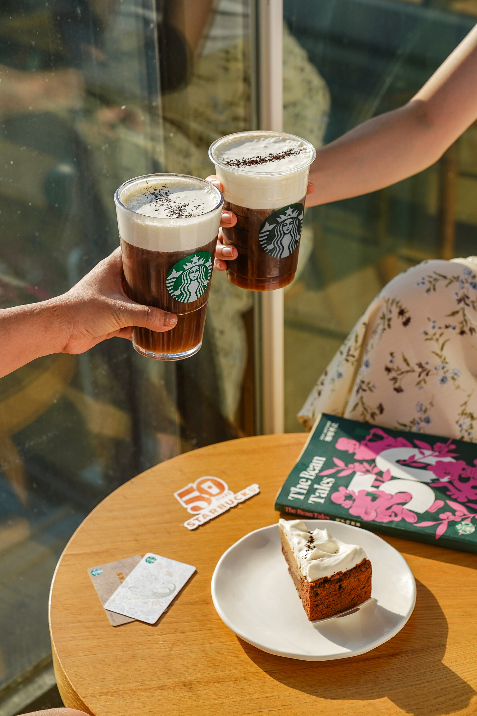 Starbucks 迎来 50 周年,推出中国秋日限定产品