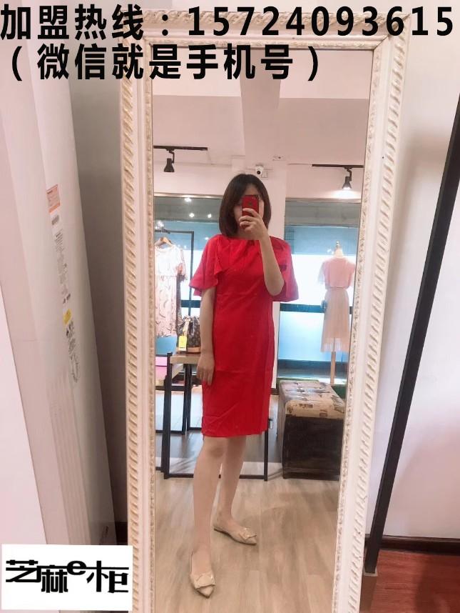 新手拿货都选择云南芝麻e柜国内一二线的品牌女装/开淘衣岛店要多少本钱