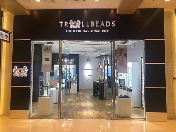 TROLLBEADS烟台大悦城旗舰店盛装开业