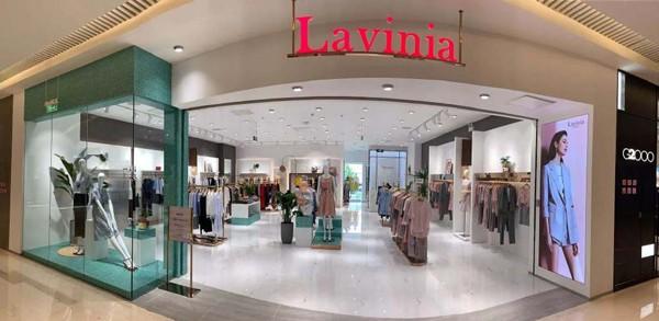 Lavinia长盈天街店隆重开业