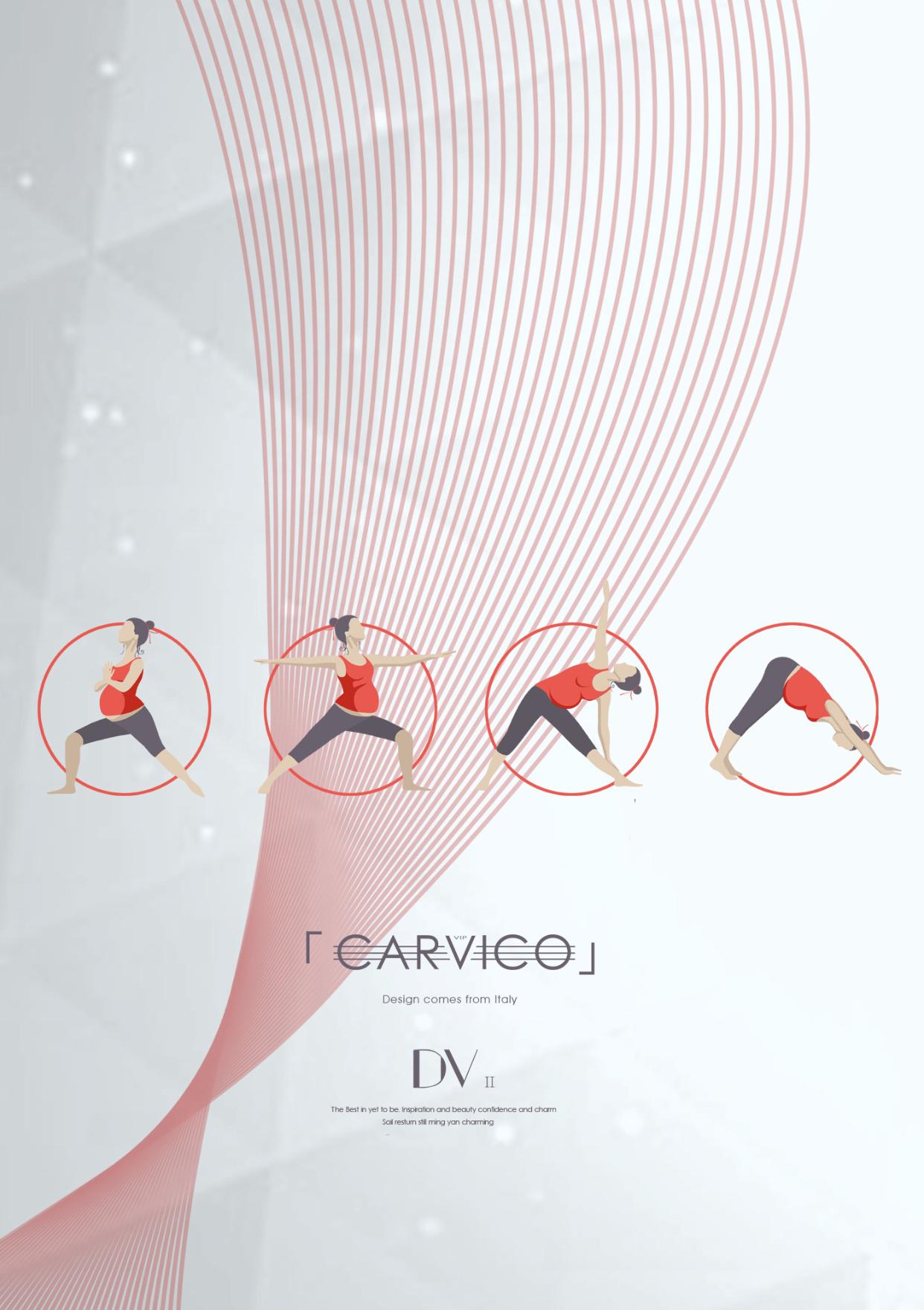 现代人注重健康跟塑形 Carvico塑身衣解决产后妈妈大肚腩烦恼。