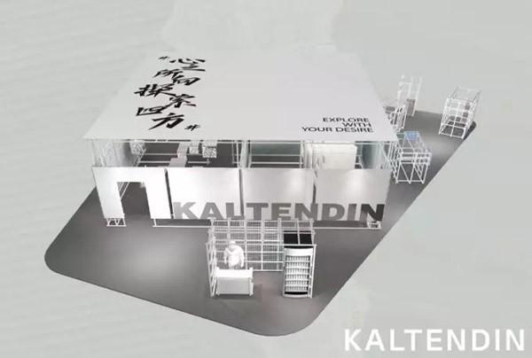 "KALTENDIN卡尔丹顿 X 深圳益田假日广场""探索四方""主题艺术展"