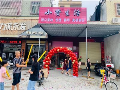 荣获多项荣誉认证,广州小资生活化妆品公司化妆品行业蒸蒸日上