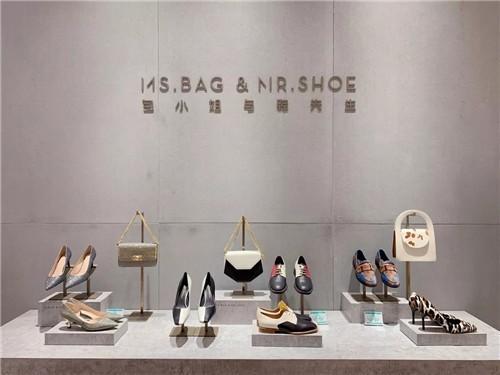 包小姐与鞋先生MS.BAG&MR.SHOE入驻北国商城