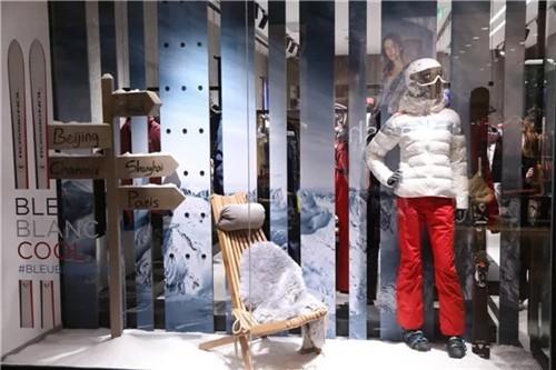 欧洲运动品牌Rossignol北京三里屯太古里中国首店