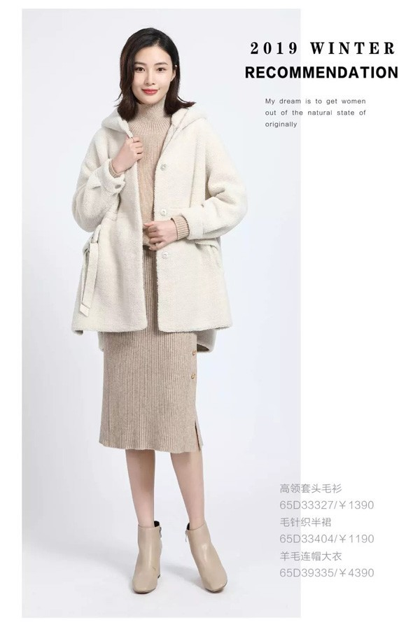 奢华独行 DI SETA玳莎女装2019冬季新品皮毛一体大衣