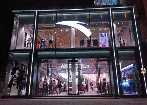 安踏欲5亿美元出售旗下品牌