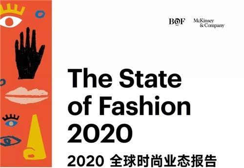 安踏跻身全球经济利润最高的20家时装公司