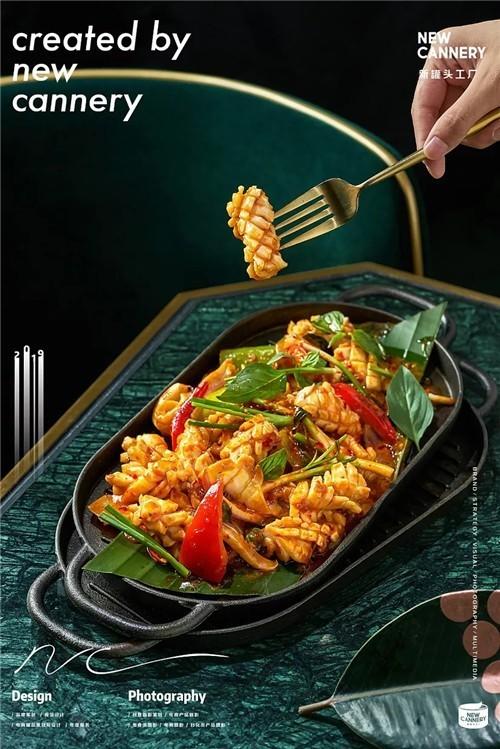 象隐让艺术给泰国菜看起来更地道
