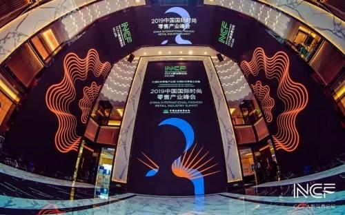 勇敢之美打造中国新时尚 用爱创新新中产消费未来