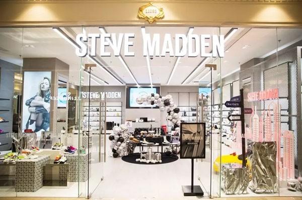 STEVE MADDEN上海环球港形象店盛大开幕