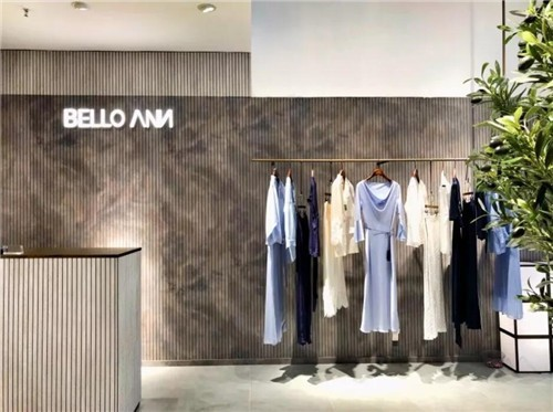 BELLO ANN贝洛安女装品牌洛阳王府井百货开业