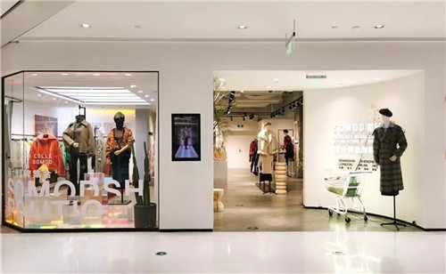 SOMOD首茉设计师品牌集合店店铺设计方案