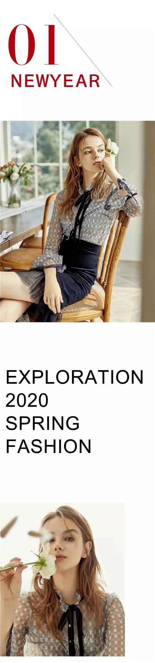 Biselena贝茜妮女装2020春季新品系列:璀璨耀眼
