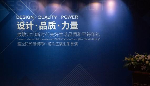 张黎利荣获TOP70品质和平卓越设计人物奖