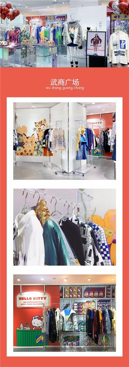 tanni年轻品牌INNAT PLAY全国首家门店武汉武商广场开业