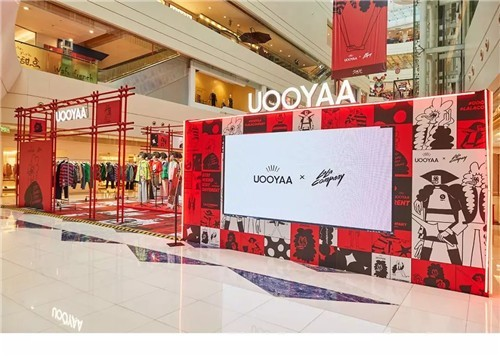 上海久光UOOYAA乌丫 × LALA COMPANY巡回展览