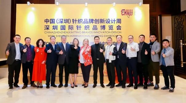 CKIW深圳针博会与全球顶尖展览集团欧罗维特签署战略合作协议