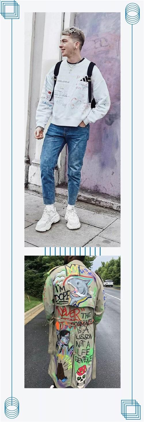 太平鸟风尚男装2020春季新品系列:在家也能宅出态度