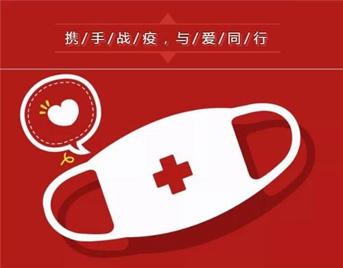 九龙仓捐款一千万人民币助力抗疫