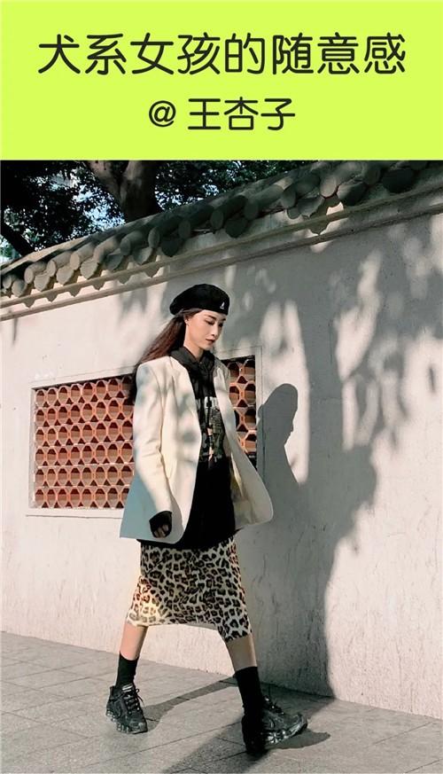 MO&Co.摩安珂女装2020春季新款西装外套搭配
