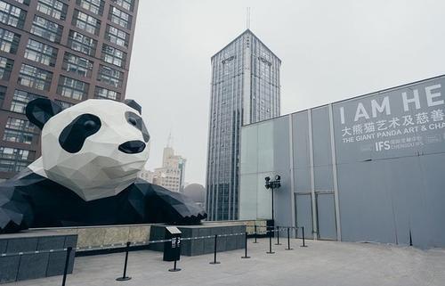 成都IFS商场2019销售近70亿 长沙IFS销售50亿
