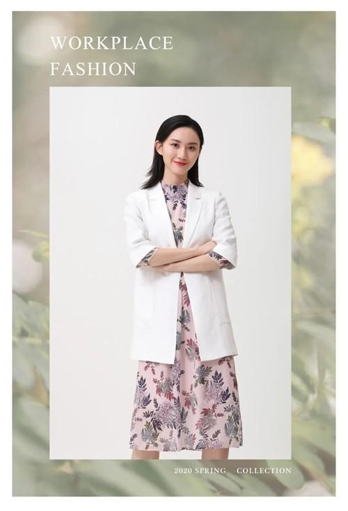 SIMUT思慕缇女装2020春季新款最有型的职场穿搭