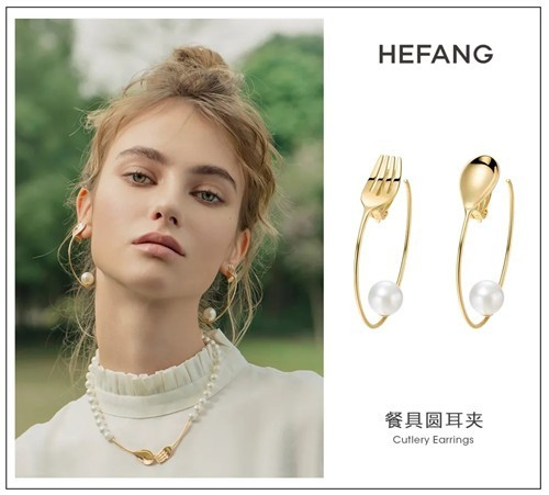 HEFANG Jewelry耳钉2020 TEA TIME Collection 餐具系列