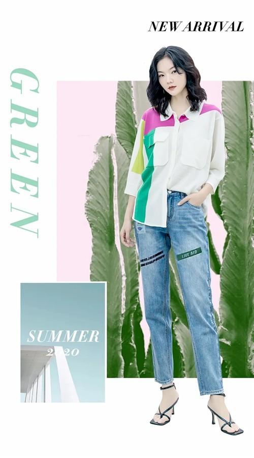 艾尔丽斯A.E.NICE女装2020夏季新款搭配流行趋势