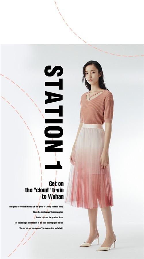 MIGAINO曼娅奴女装2020夏季新款搭配流行趋势