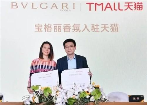 奢侈品牌加码中国市场 宝格丽将于5月天猫开店