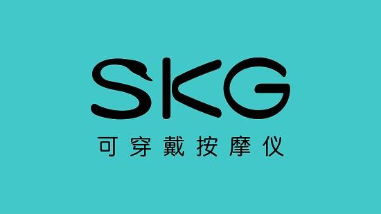 SKG品牌发布会召开在即,联合施华洛世奇打造时尚科技