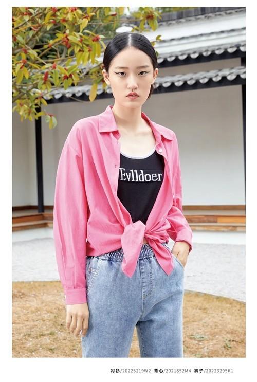 "MC&ME木茜格女装2020夏季新款搭配:""表白""的新衣"