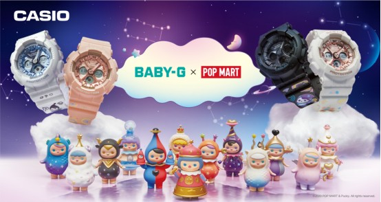 """激发""""潮萌力""""!BABY-G携手POP MART探索梦幻星空"""