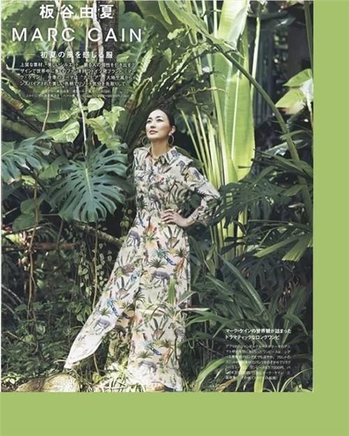 玛可凯恩Marc cain女装2020夏季新款:绿野仙踪至 人在画中游