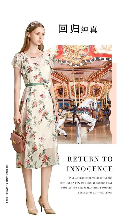 OMNIALUO欧柏兰奴女装2020夏季新款:回归纯真,追寻童心