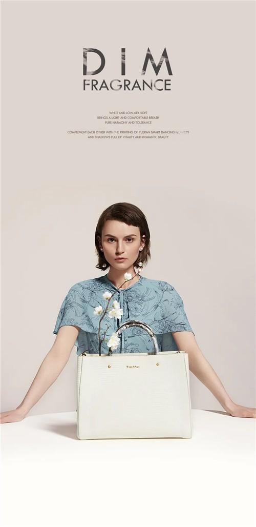TIMMAX天玛时女装2020夏季新款:一抹漪泉蓝的悠然夏日