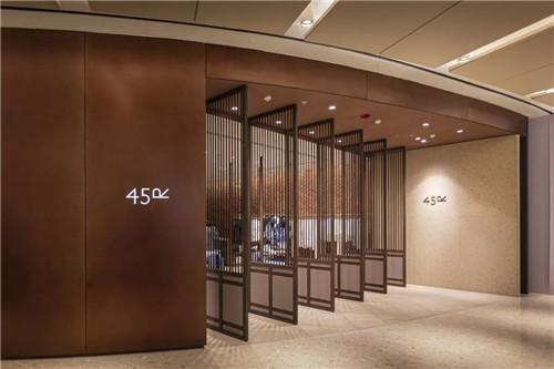 45R女装上海首家店铺国金中心店开业