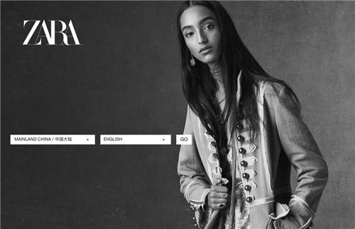 "Zara母公司Inditex如何依靠""轻量化库存""模式度过疫情难关?"