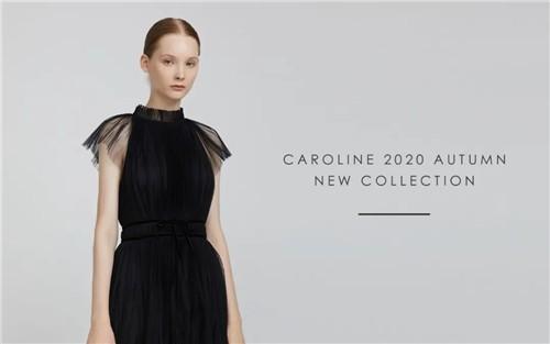 「黑白乐章」CAROLINE卡洛琳女装2020早秋晚装