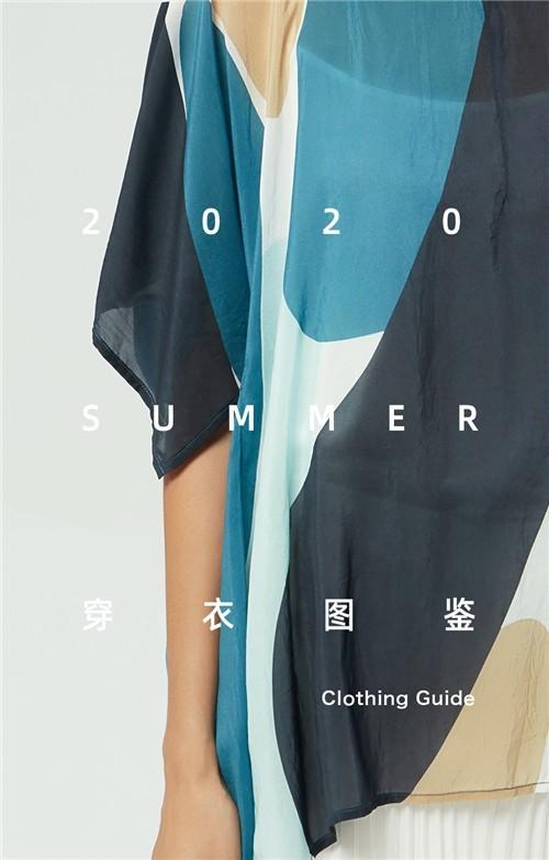 """ROSEMOO容子木女装2020夏季新品系列:""""她""""的穿衣图鉴"""