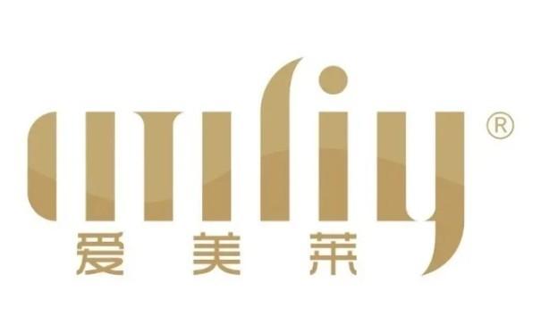 爱美莱内衣2020深圳针博会品牌展示精彩回顾