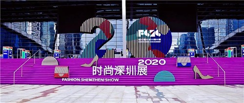重启时尚产业复苏之路,2020时尚深圳展圆满收官!