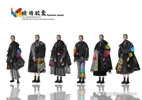 2020`OBEG服装创意创新设计大赛初选入围作品公示